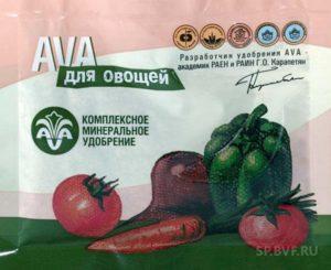 Как правильно и как часто поливать помидоры в открытом грунте