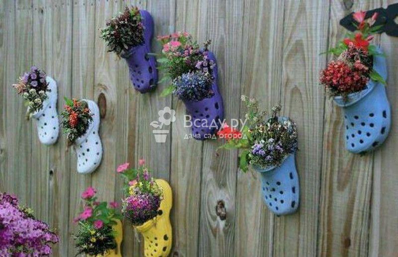 Старая обувь в ландшафтном дизайне