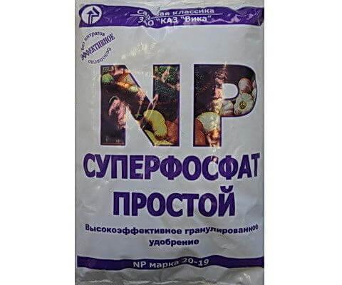 Суперфосфат - подробная инструкция по применению удобрения