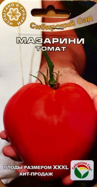 Выращивание томатов в 2020. Фаворит среди томатов