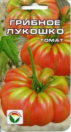 Самые урожайные сорта томатов для открытого грунта