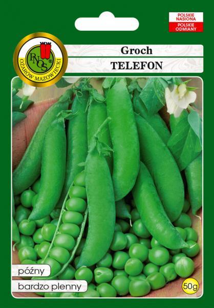 """Запасемся семенами двухметрового гороха """"Телефон"""" и терпением"""