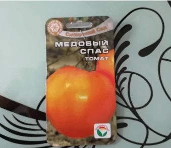 7 сортов томатов, ставшие на моем участке одноразовыми