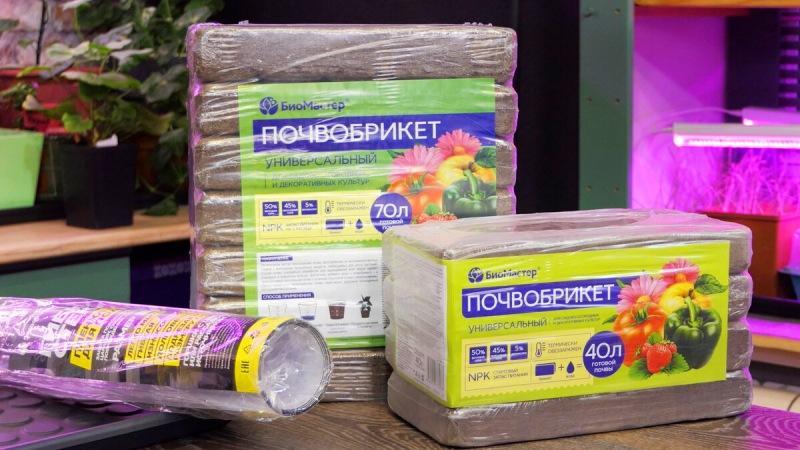 Обзор товаров для рассады. Эксклюзивный лук, брикеты, удобрения.